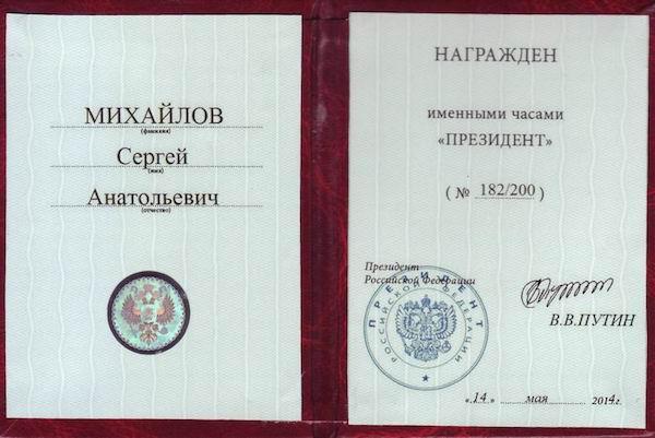 В Крыму сосредоточено более 10 тысяч военнослужащих РФ, - СНБО - Цензор.НЕТ 929