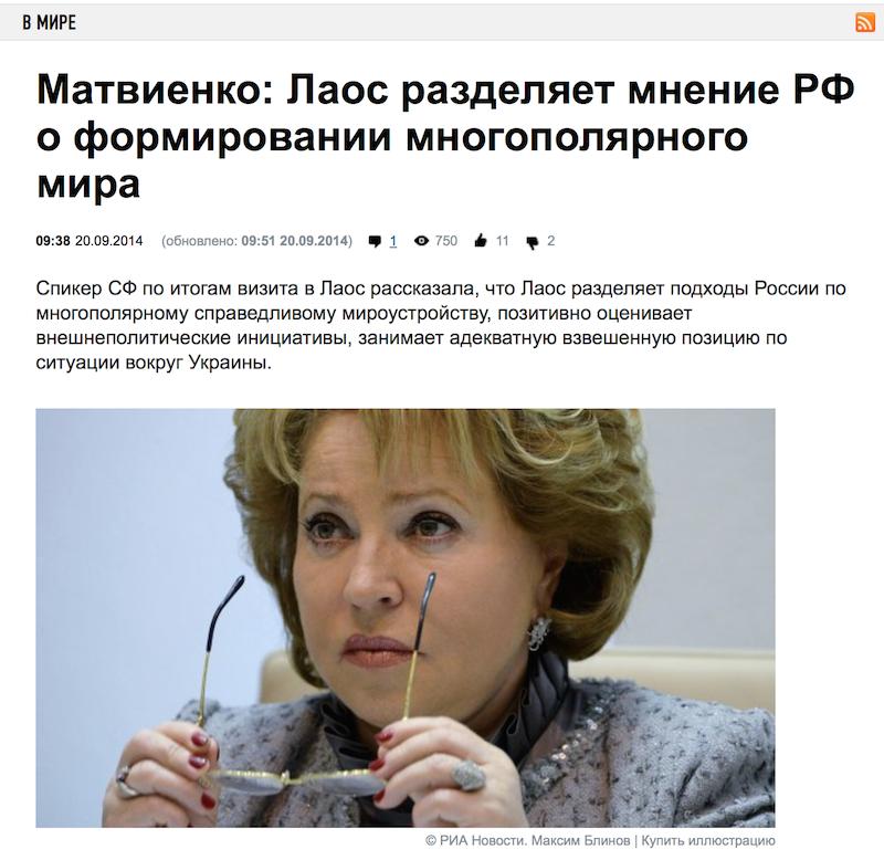 ОБСЕ направит в Украину еще 250 наблюдателей - Цензор.НЕТ 358