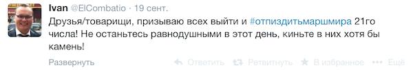 Снимок экрана 2014-09-20 в 16.02.40