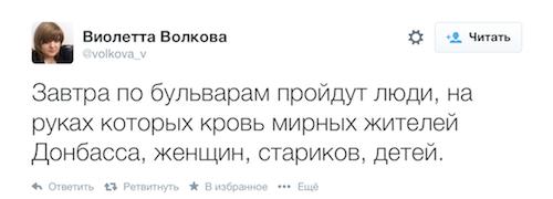 Снимок экрана 2014-09-20 в 16.05.32