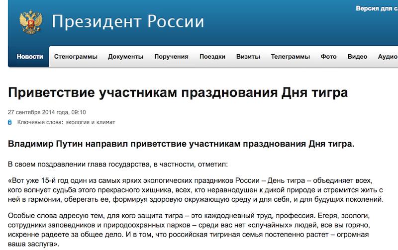 То, что делает путинская Россия - это действия не из этой эпохи, - Валенса - Цензор.НЕТ 1632
