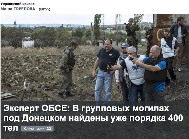 Российские СМИ опубликовали перечень воинских частей армии РФ, солдаты которых воюют в Украине - Цензор.НЕТ 86