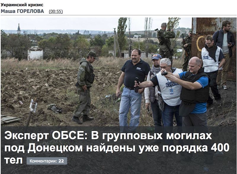 Снимок экрана 2014-10-01 в 16.49.33
