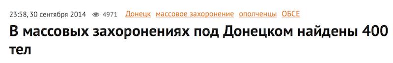 Снимок экрана 2014-10-01 в 16.55.40