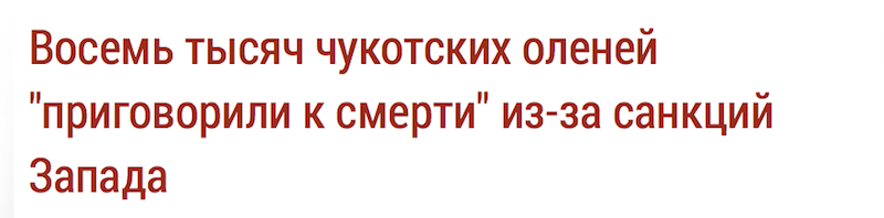 Снимок экрана 2014-10-15 в 13.47.26