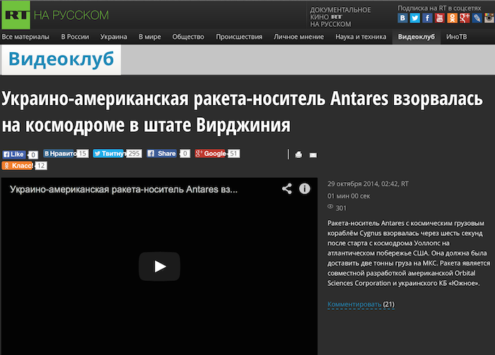 Снимок экрана 2014-10-29 в 9.13.08