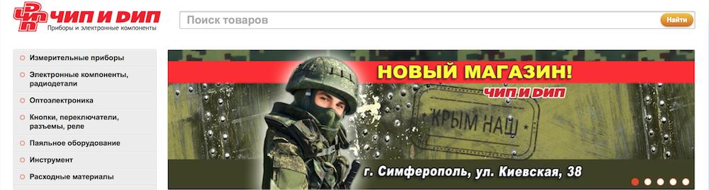 Снимок экрана 2014-11-09 в 18.21.31