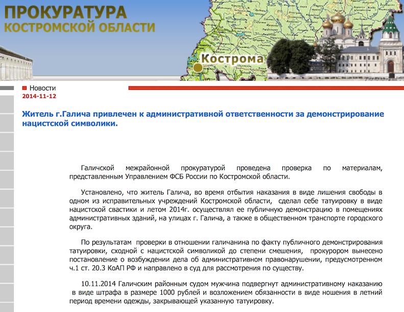 Снимок экрана 2014-11-12 в 14.10.26