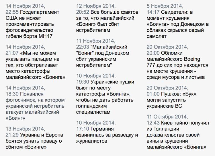 Снимок экрана 2014-11-14 в 23.13.19