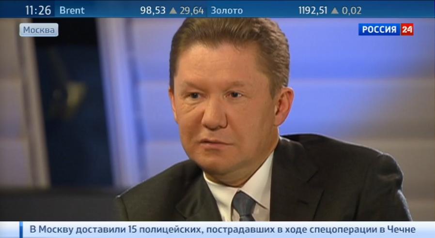 Вертолет Ми-8 разбился в России, есть погибшие, - СМИ - Цензор.НЕТ 4072