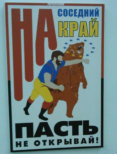 """Лаврову не нравится, что ОБСЕ """"избыточно"""" внимательно следит за террористами - Цензор.НЕТ 6696"""