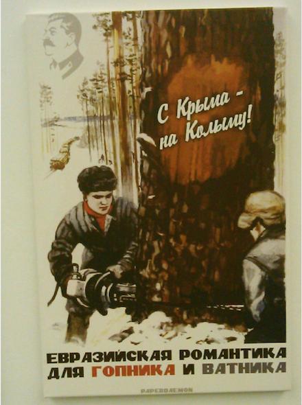 """Лаврову не нравится, что ОБСЕ """"избыточно"""" внимательно следит за террористами - Цензор.НЕТ 9162"""