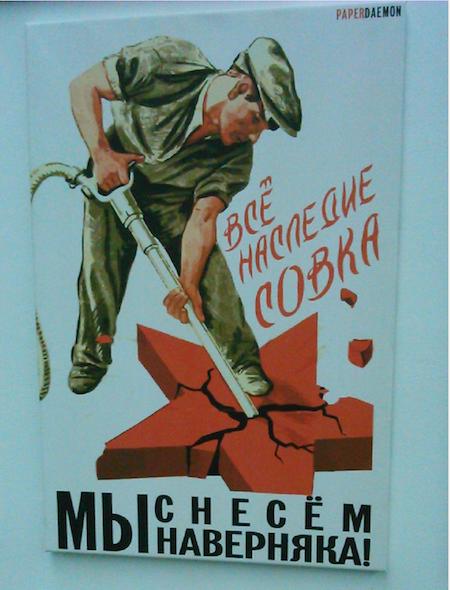 """Лаврову не нравится, что ОБСЕ """"избыточно"""" внимательно следит за террористами - Цензор.НЕТ 1446"""