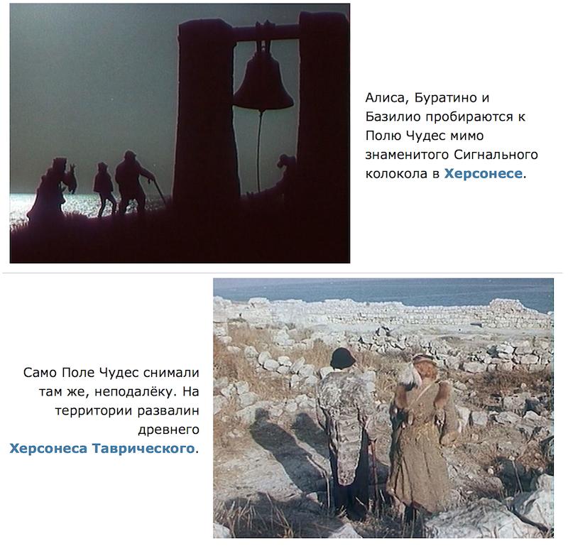 Снимок экрана 2014-12-08 в 22.12.48