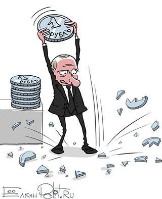 РФ уже давно идет к экономическому краху. Но Путин будет держаться за власть до последнего, - российский экономист - Цензор.НЕТ 5125