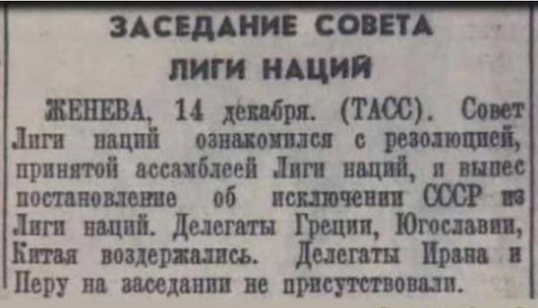Сегодня в Украине чествуют ликвидаторов аварии на Чернобыльской АЭС - Цензор.НЕТ 8187
