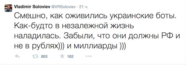 Снимок экрана 2014-12-17 в 17.42.02