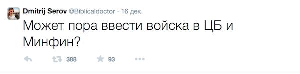 Снимок экрана 2014-12-17 в 18.01.51