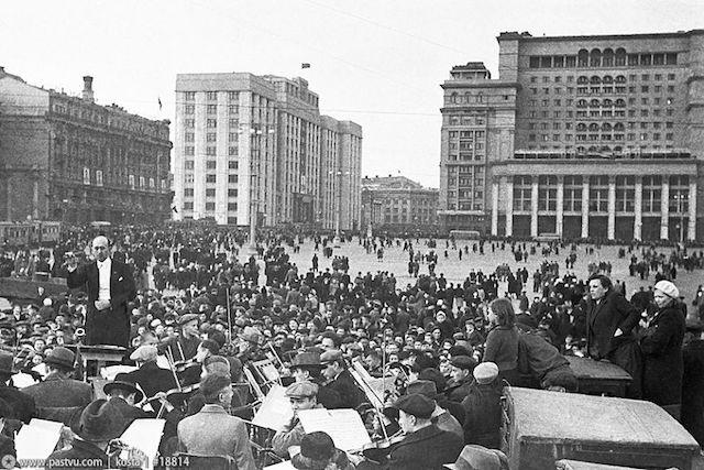 манежная-1945