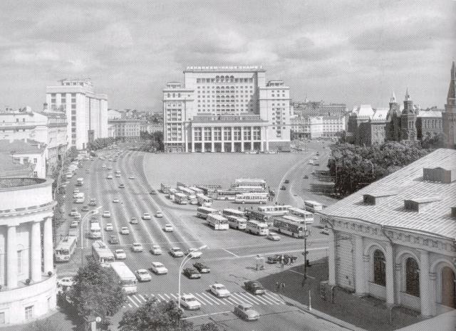 манежная-1980
