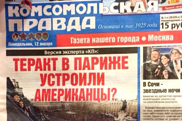 обзор_прессы