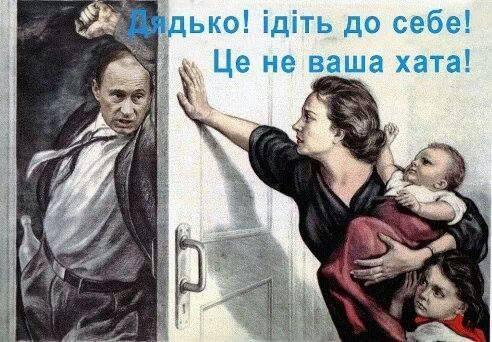 дядько