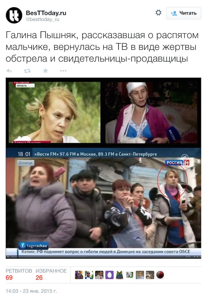 Снимок экрана 2015-01-23 в 13.46.43