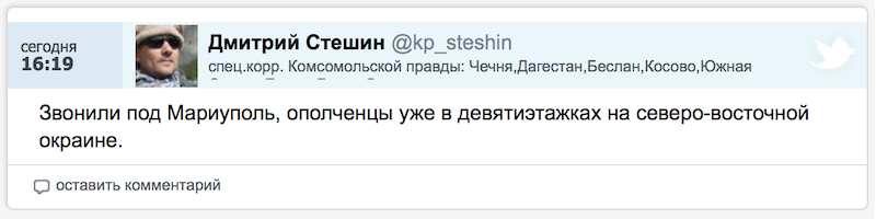 Снимок экрана 2015-01-24 в 14.32.39