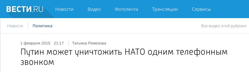 Россия сама себя изолирует, - замгенсека НАТО - Цензор.НЕТ 946