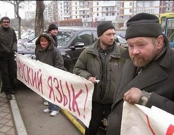 борьба-за-русский-язык
