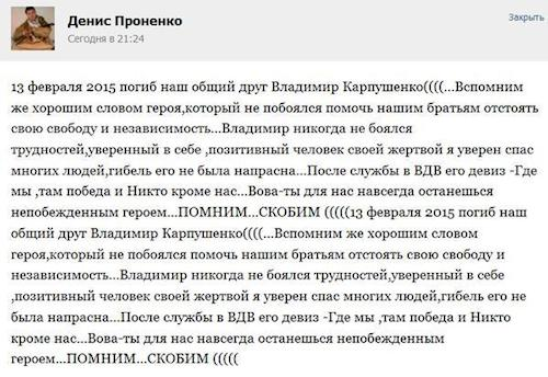 Vladimir_Karpushenko_8827_