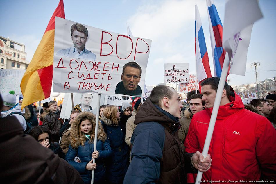 Image result for быдло митинги россии фото