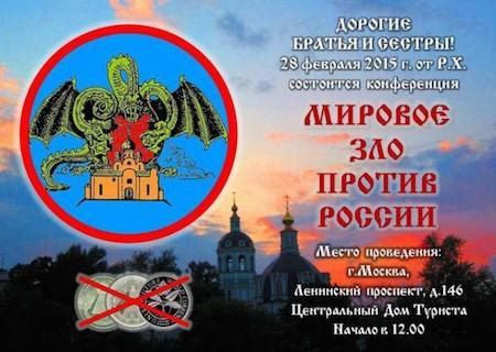 московские афиши