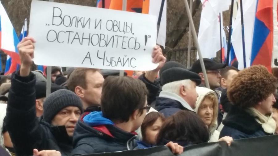 марш4