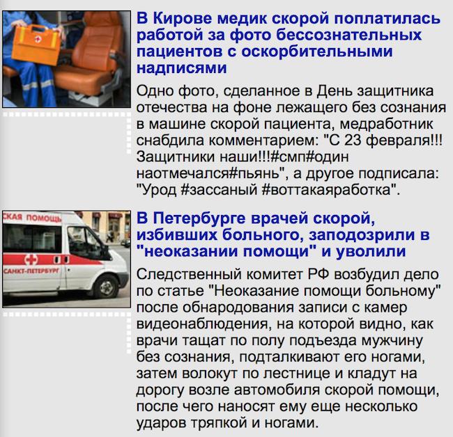 Украина примет участие в учениях НАТО по управлению кризисными ситуациями - Цензор.НЕТ 9684
