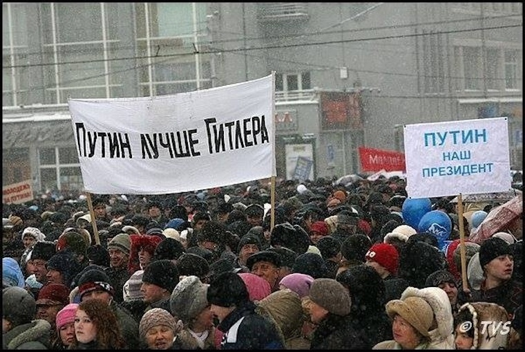 """В Кремле решили бороться с Навальным """"как с Гитлером"""", - """"Дождь"""" - Цензор.НЕТ 7175"""