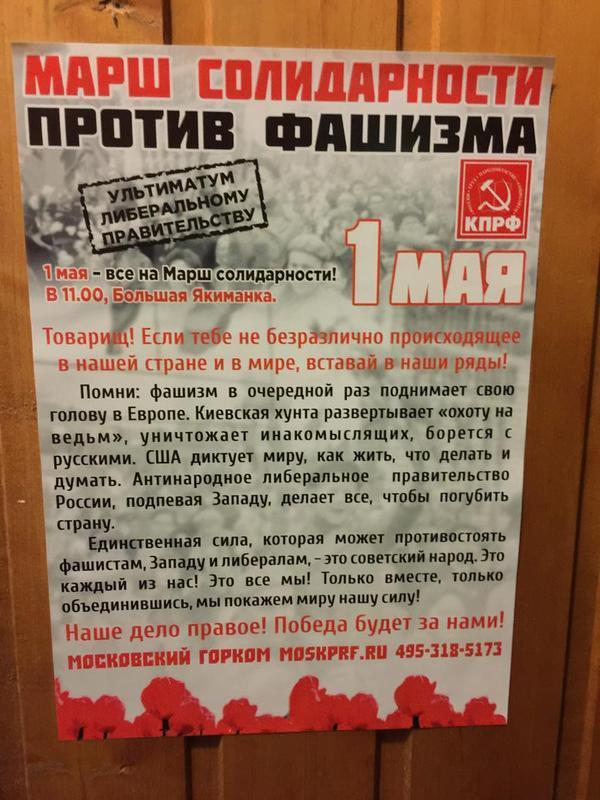 плакат=зюганов