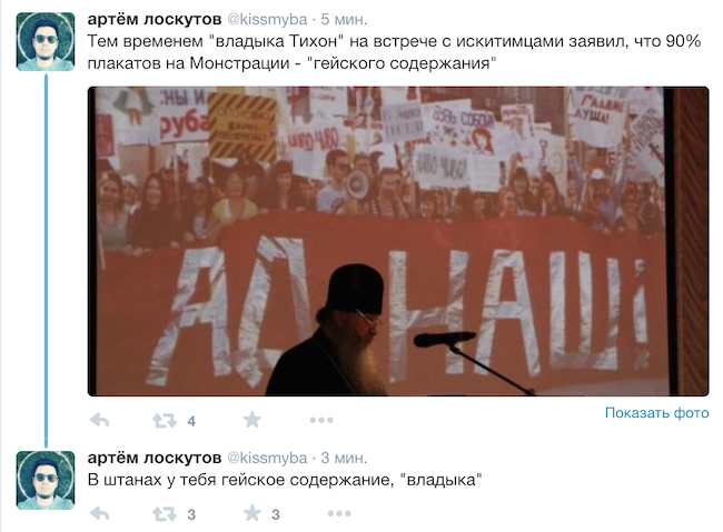 Снимок экрана 2015-04-24 в 20.33.27