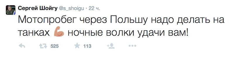 Снимок экрана 2015-04-25 в 19.08.17