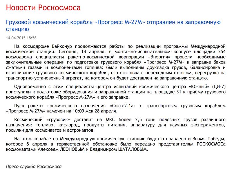 http://ic.pics.livejournal.com/avmalgin/6046593/1764535/1764535_original.png