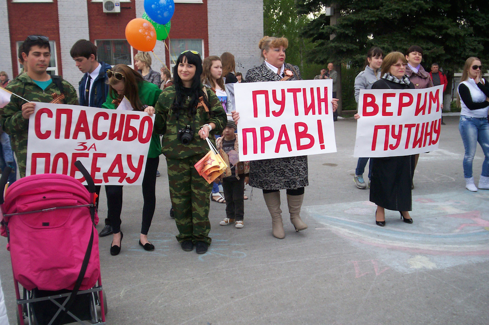путин-прав