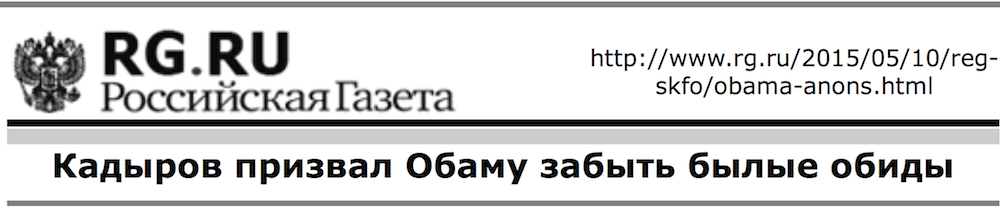 Снимок экрана 2015-05-11 в 0.32.09