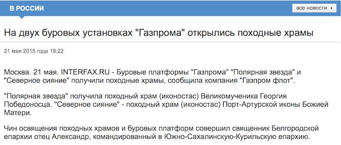 Снимок экрана 2015-05-21 в 19.00.42