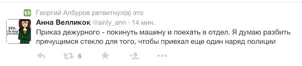 Снимок экрана 2015-06-21 в 10.02.41