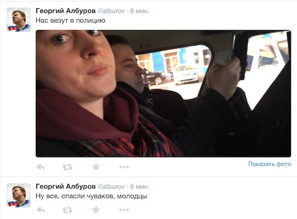 Снимок экрана 2015-06-21 в 11.37.32
