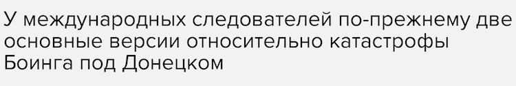 Снимок экрана 2015-07-17 в 19.22.54