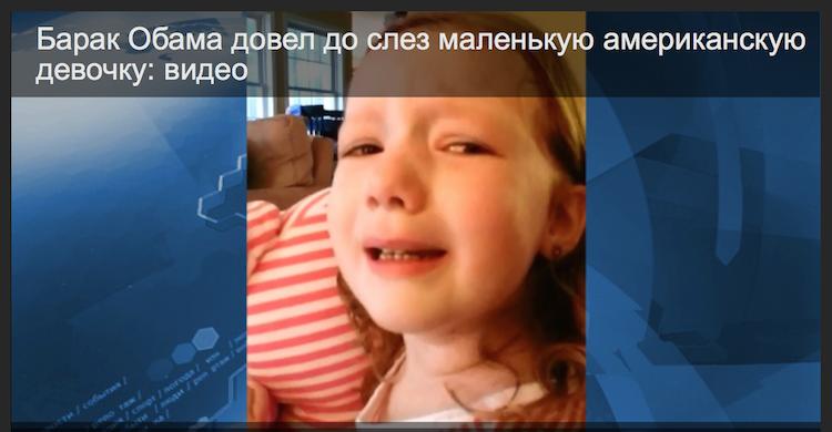 Снимок экрана 2015-07-17 в 19.33.30