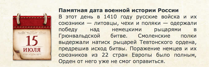 http://ic.pics.livejournal.com/avmalgin/6046593/1882198/1882198_original.png