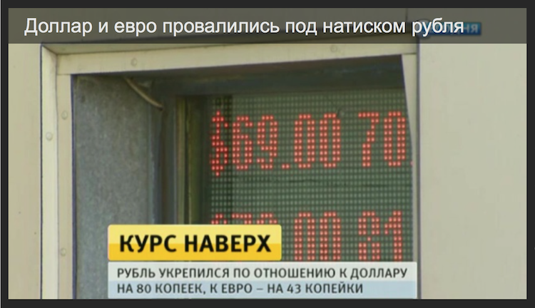 Снимок экрана 2015-08-26 в 0.05.52