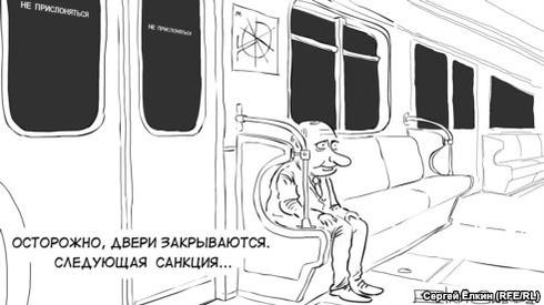 санкция